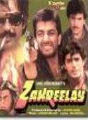 Zahreelay
