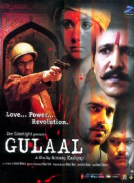 Gulaal