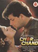 Chor aur Chand