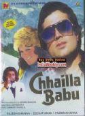 Chhaila Babu