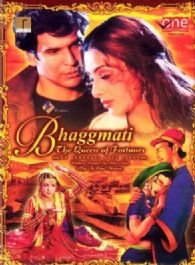 Bhaggmati
