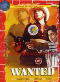 Wanted (1983)