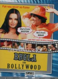 Bhola In Bollywood