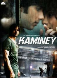 Kaminey