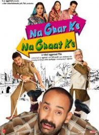 Na Ghar Ke Na Ghaat Ke