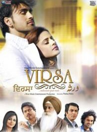 Virsa