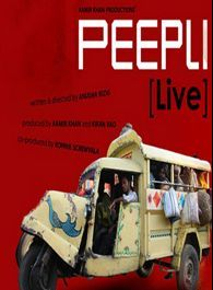 PEEPLI [Live]