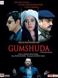 Gumshuda