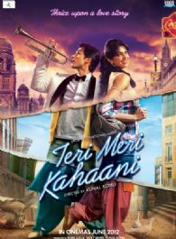 Teri Meri Kahaani