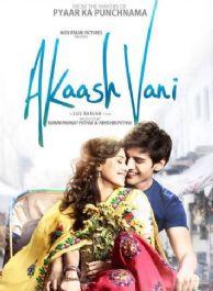 AkaashVani