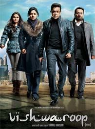 Vishwaroop