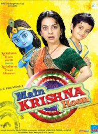 Main Krishna Hoon