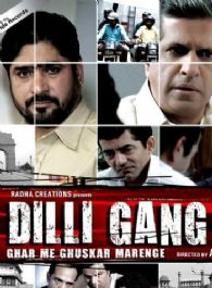 Dilli Gang