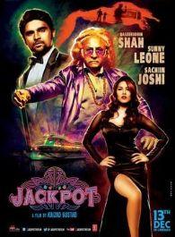 Naseeruddin Shah Movie Details
