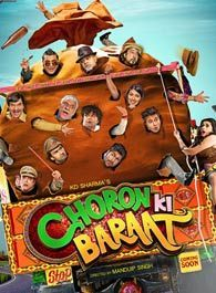 Choron Ki Baraat