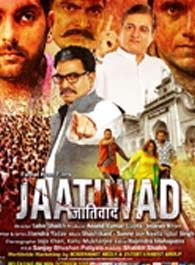 Jaatiwad