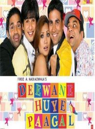 Deewana Huye Paagal