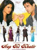 Aap Ki Khatir(2006)