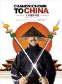 Chandni Chowk To China