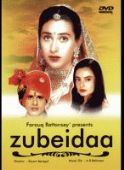 Zubeidaa