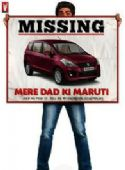 Mere Dad Ki Maruti