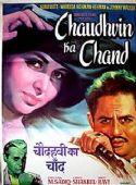 Chaudhavin Ka Chand
