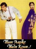 Hum Aapke Hain Kaun