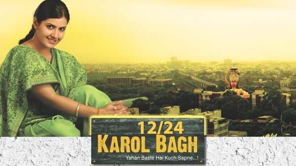 12/24 Karol Bagh