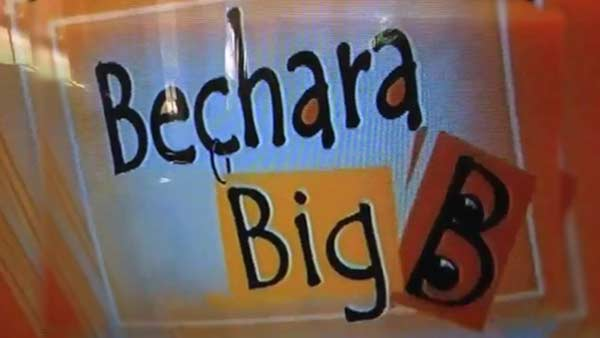 Bechara Big B