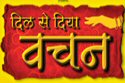 http://india-forums.com/images/show/dil-se-diya-vachchan.jpg