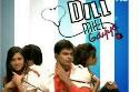 Dill Mill Gayye