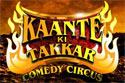 Kaante Ki Takkar - Comedy Circus