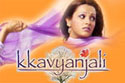 Kkavyanjali