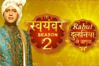 (12 Feb) Rahul Dulhaniya Le Jaayega