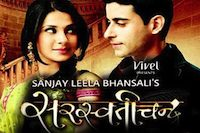 Saraswatichandra