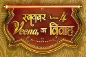 Swayamvar Season 4 - Veena Ka Vivaah