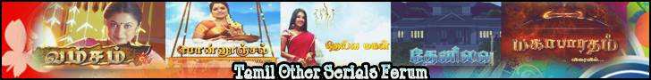 Tamil Other Serials