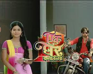 Umang attempts to kill Radha in Saath Nibhana Saathiya! 6A9_30000000000045426