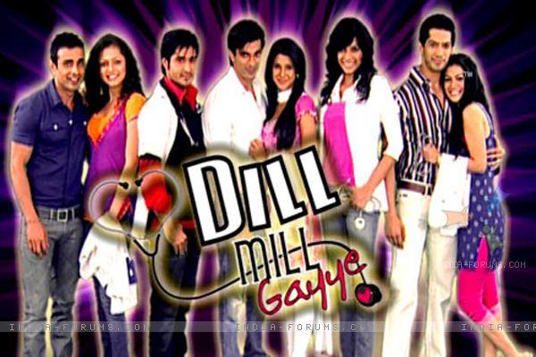 Dill Mill Gayye - Wikipedia