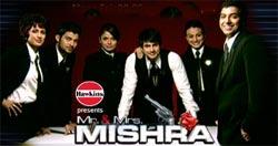 [Image: BEC_Mr-and-Mishra.jpg]