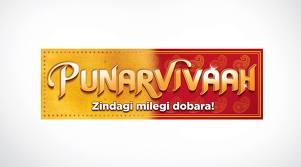 Punar Vivah - Pagina 30 FD9_images