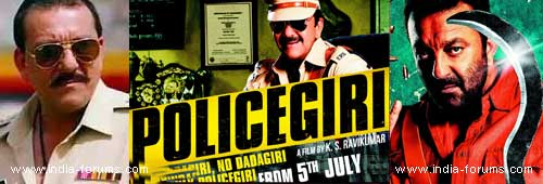 movie review of policigiri