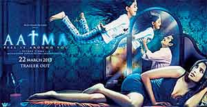 movie review of aatma