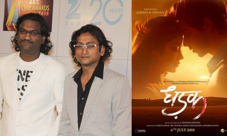 Ajay Atul To Be Retained For Dhadak 85430