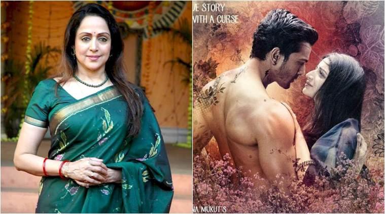 list of 2016 bollywood films sanam teri kasam
