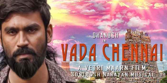 882_Vada-Chennai.jpg
