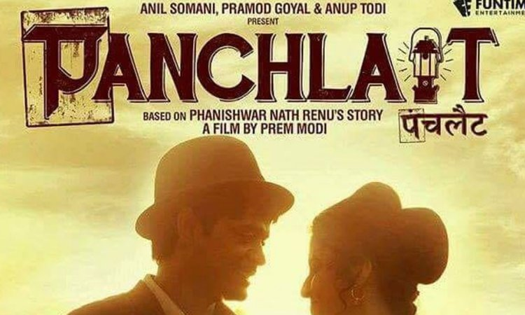 Panchlait movie in hindi download hd