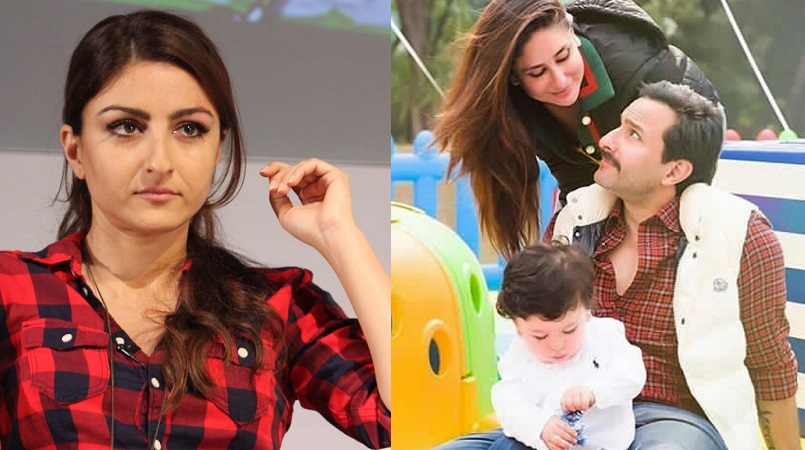 Soha Ali Khans Leaked Cell Phone Pictures