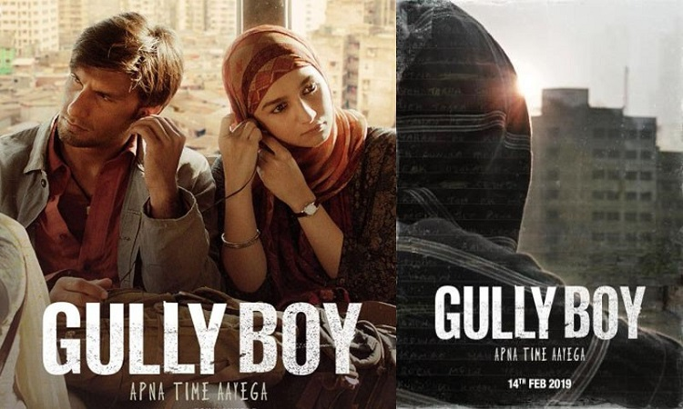 gully boy trailer receives a roaring response