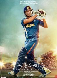 M.S.Dhoni: The Untold Story
